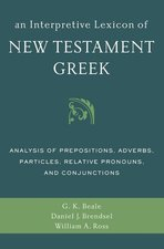INTERPRETIVE LEXICON OF NT GREEK ANALYSI