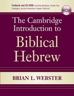 Cambridge Introduction to Biblical Hebrew