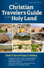 Christian Travelers Guide to the Holy Land 3rd Edition