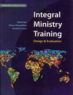 INTEGRAL MINISTRY TRAINING