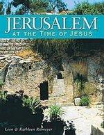 JERUSALEM AT THE TIME OF JESUS OP!!