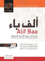 Alif Baa Introduction to Arabic Letter & Sounds