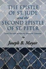 2 PETER JUDE