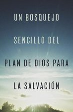 Simple Outline of Gods Way of Salvation Spanish Edition Pack of 25