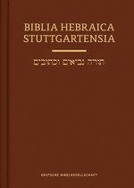Biiblia Hebraica Stuttgartensia BHS 2020 Compact Hardcover Edition