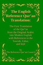 English Reference Quran Translation