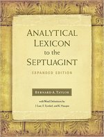 Analytical Lexicon to the Septuagint (Expanded Edition)